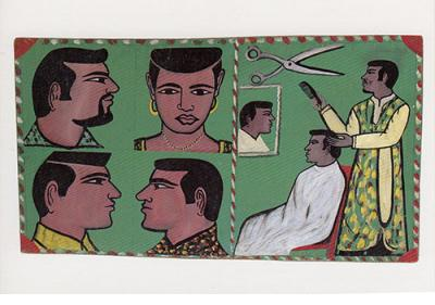 Barbershop sign by Rasmane.  Burkina Faso, c. 1980 oil and/or acrylic paint, wood panel Courtesy of Anthony Fisher – Indigo Arts Gallery