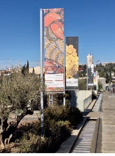 Banner for Twins Seven-Seven at Israel Museum - October 2018