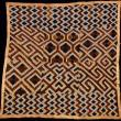"Shoowa ""Velvet"" Raffia Panel"