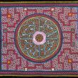 Embroidered Shipibo Cloth (#SHPC-32)