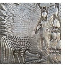 Oshogbo School Artists of Nigeria
