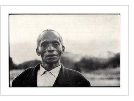 Kamante Gatura  (photo by Peter Beard)
