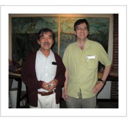 Shinzaburo Takeda and Tamako Takeda - Oaxaca, Mexico, 2002 (Photograph © Anthony Hart Fisher)