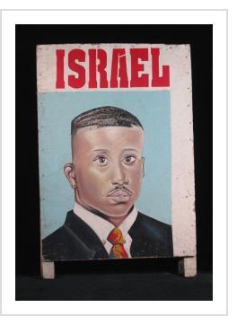 ISRAEL Hairdresser Sign