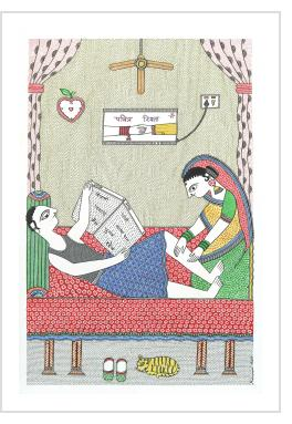 Husband Reads the Newspaper While his Wife Massages his Legs - Mahalaxmi Karn (Bihar, India, 2019)