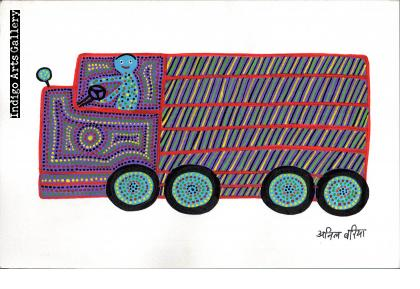Purple Lorry