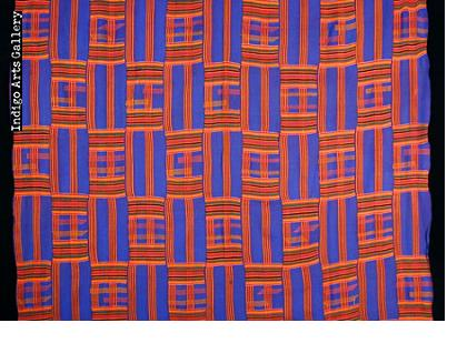 "Asante Kente Cloth ""woman's wrap"""