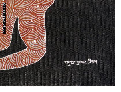Deer and Bird -Anuj Tekam
