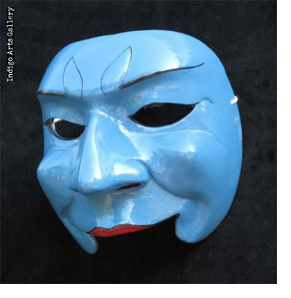 Bondres Mask