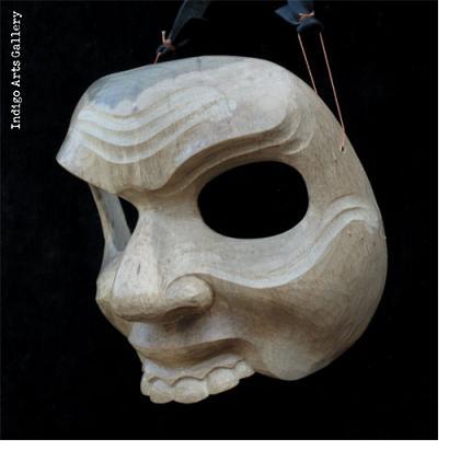 Bondres Mask, Bali