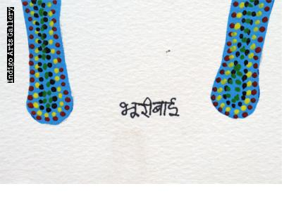 Bhuri Bai
