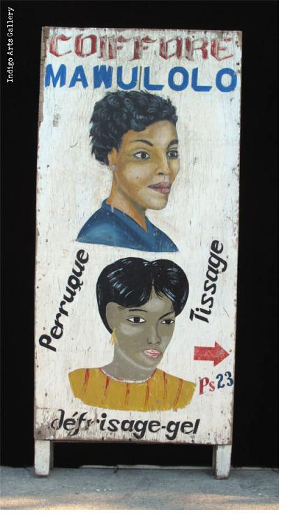 """Two-piece (""""sandwich board"""") Coiffure Mawulolo Hair Sign"""