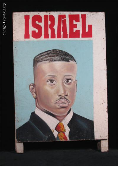 ISRAEL Sandwich board-style Hairdresser Sign