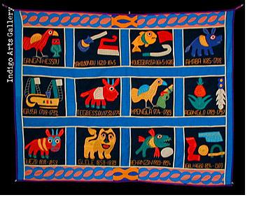 Twelve Kings of Dahomey Royal Dynasty Banner