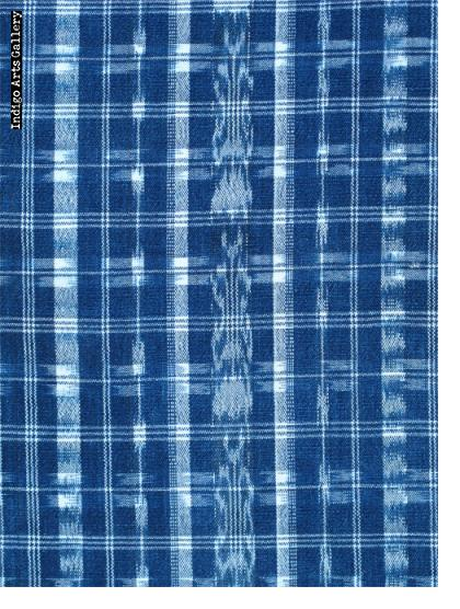 Jaspé Cotton Ikat Skirt Fabric (#jsp-08)
