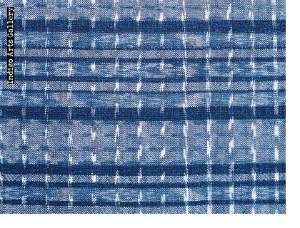 Jaspé Cotton Ikat Skirt Fabric