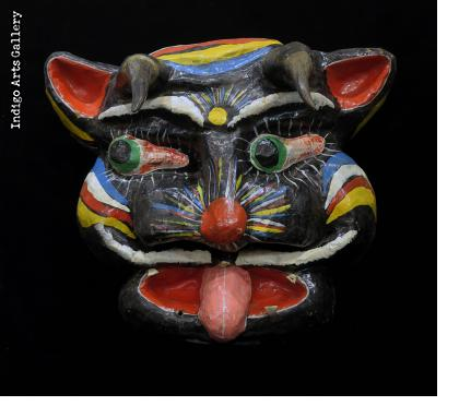 Djab Carnival Mask