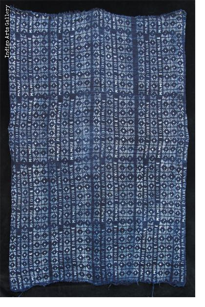 Mamou Sidibe Sonaire Indigo batik strip-weave cloth