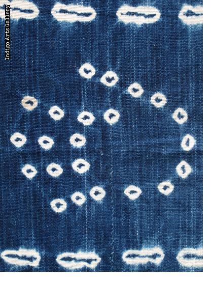 """Vintage """"hand-pattern"""" Indigo tie-dyed strip-weave cloth"""