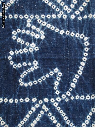 "Vintage ""hand-pattern"" Indigo tie-dyed strip-weave cloth"