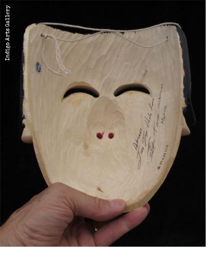 Maringuilla Mask (#mxm114)
