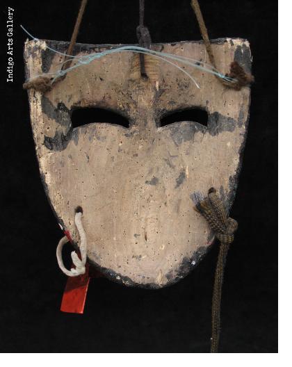"""Aventurero"" Negrito Mask"