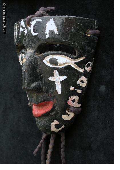 """Silaca Perro Cupido"" Negrito Mask"