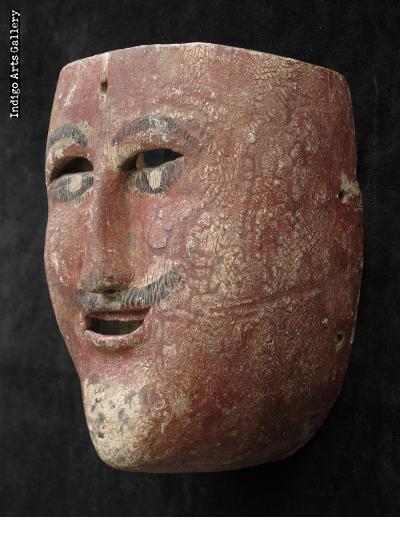 Moro de Carnaval Mask - Veracruz