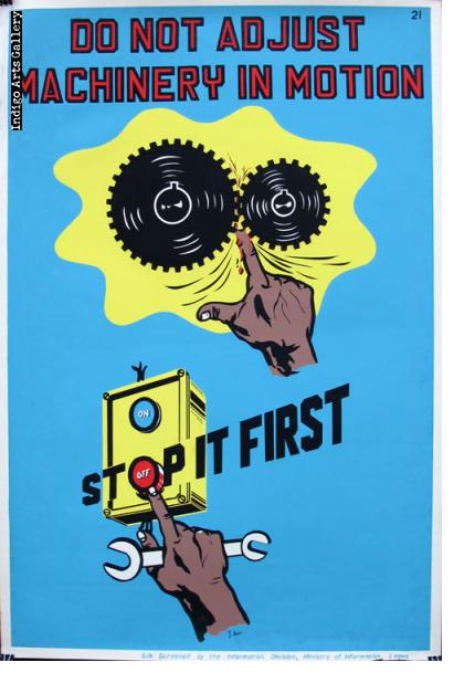 DO NOT ADJUST MACHINERY IN MOTION - Workplace Safety Poster #21