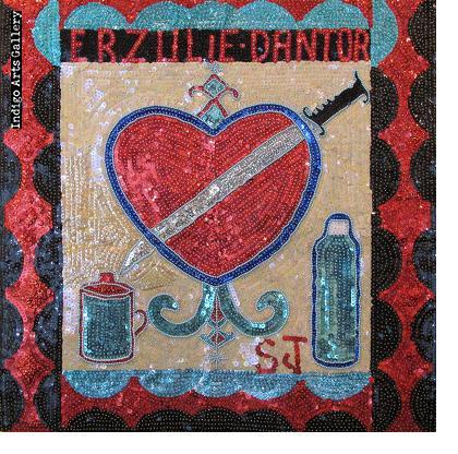 Erzulie Dantor Vodou Flag