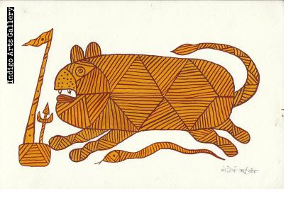 Bagesur Dev (Tiger God) II