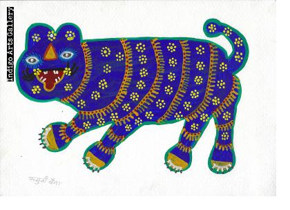 Bagesur Dev (Tiger God)