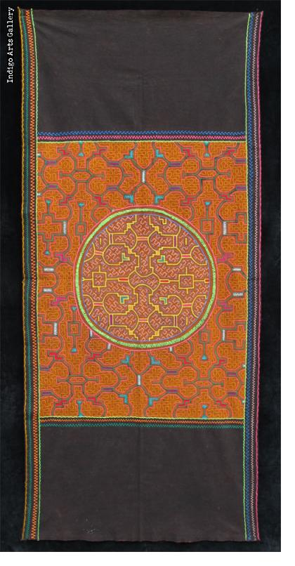 Embroidered Shipibo Cloth (#SHPC-24)