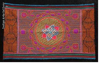 Embroidered Shipibo Cloth