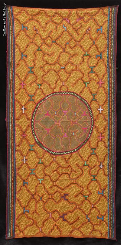 Embroidered Shipibo Cloth Falda