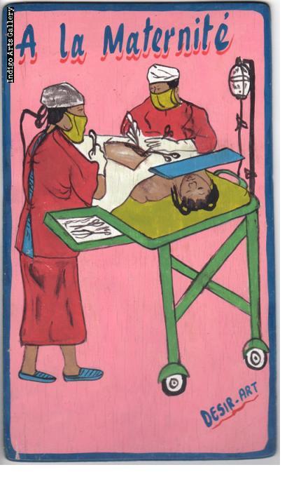 A La Maternité - Trade Sign