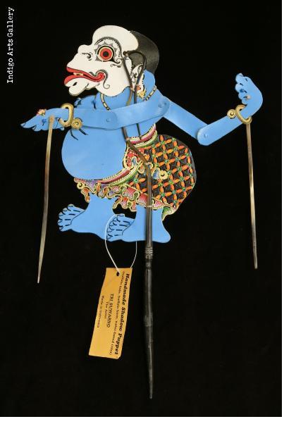 """""""Bagong"""" Clown (""""Relax man"""") """"Wayang Kulit"""" Javanese Shadow Puppet by Tri Suwarno"""