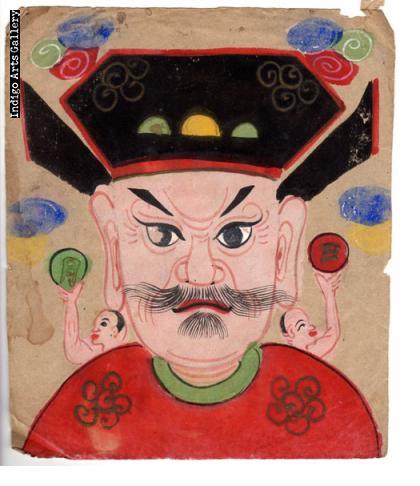 Yao Taoist Painting