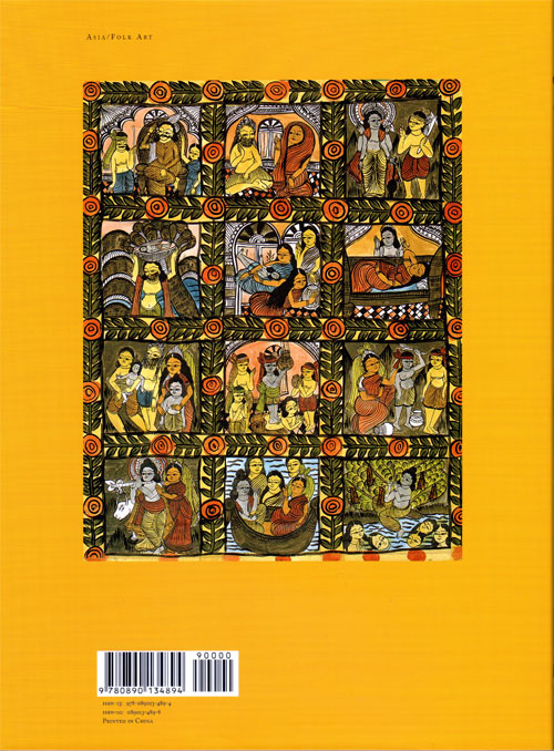 Village of Painters: Narrative Scrolls from West Bengal